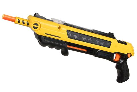 Salt Firing Shotgun Yellow