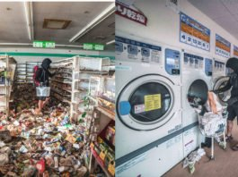 This Photographer Takes Trip In Forbidden Japan's Radioactive Ghost Town