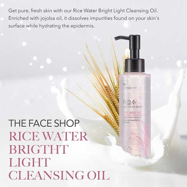 Natural Rice Water Light Cleansing Oil Moisturizer for Dry or Oily Skin